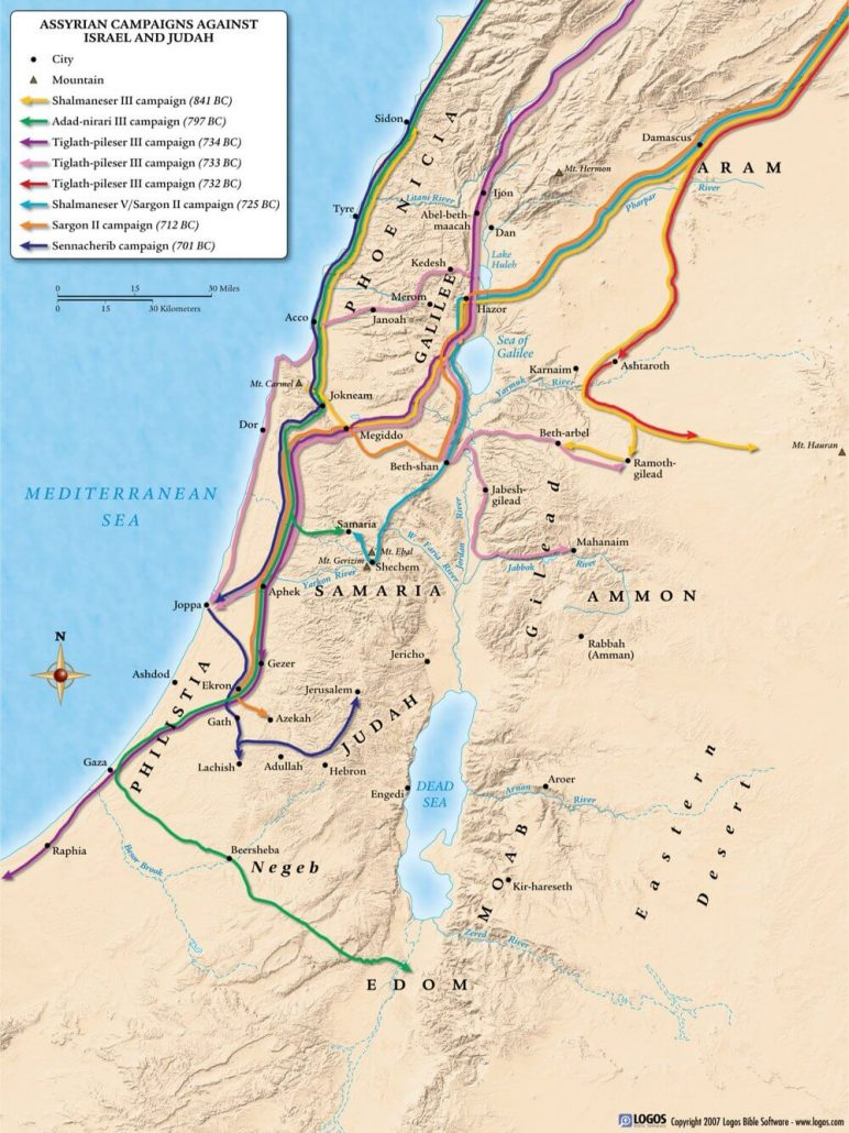 Assyrian Campaigns against Israel and Judah