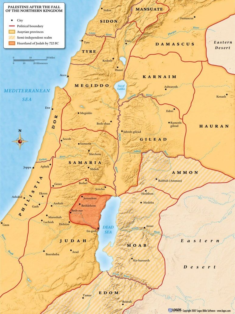 Palestine after Fall of Northern Kingdom